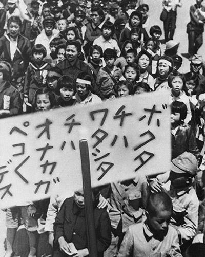 【戦時中、子供の平均身長が6センチ縮んだ】日本は欲しがらず ...