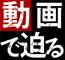 車いす陸上・土田和歌子選手「メダルを取ることが成長への自信に」