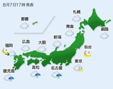 新潟と金沢、どっちが都会? Part.15 [無断転載禁止]©2ch.netYouTube動画>37本 ->画像>361枚