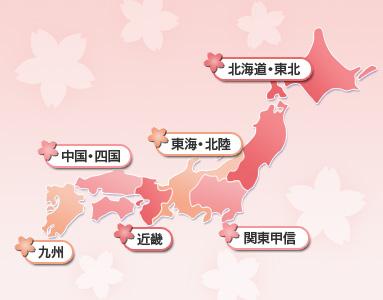 各地の桜開花情報 各地の桜開花情報 北海道・東北 | 関東甲信 | 東海・北陸 | 近畿...