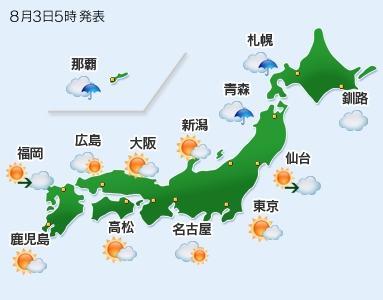 今日の天気 東京
